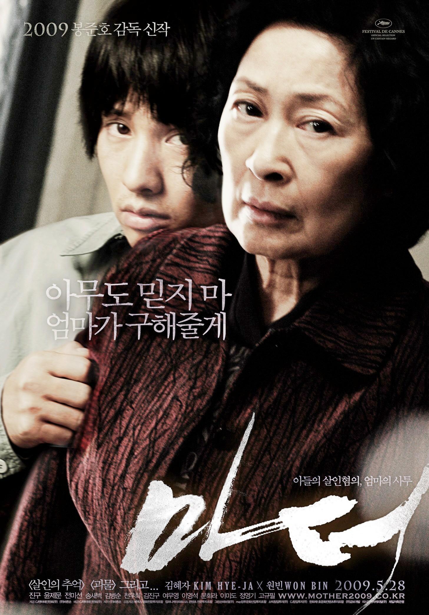 Vụ quấy rối tình dục chấn động Hàn Quốc: Won Bin bị réo gọi sau 10 năm im ắng, nữ diễn viên U80 nhập viện vì sốc - Ảnh 2.
