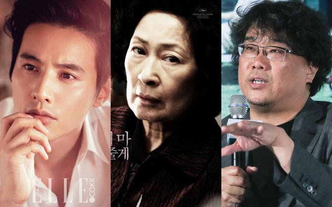 Vụ quấy rối tình dục chấn động Hàn Quốc: Won Bin bị réo gọi sau 10 năm im ắng, nữ diễn viên U80 nhập viện vì sốc - Ảnh 1.