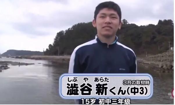 Trường học cô đơn nhất Nhật Bản: Mở cửa chỉ để đón 1 nam sinh, ngày cậu ấy tốt nghiệp trường cũng đóng cửa luôn - Ảnh 1.