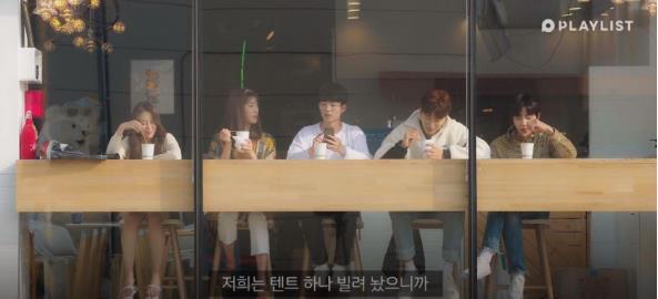 3 web drama đổi gió khi truyền hình Hàn gần đây quá dở: Số 2 là động lực cho các chị em có bồ! - Ảnh 3.