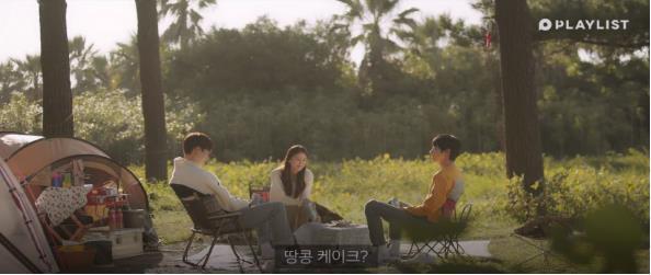 3 web drama đổi gió khi truyền hình Hàn gần đây quá dở: Số 2 là động lực cho các chị em có bồ! - Ảnh 4.