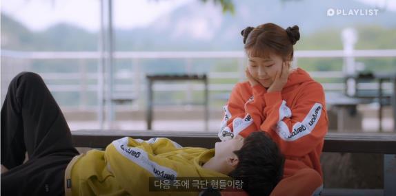 3 web drama đổi gió khi truyền hình Hàn gần đây quá dở: Số 2 là động lực cho các chị em có bồ! - Ảnh 6.