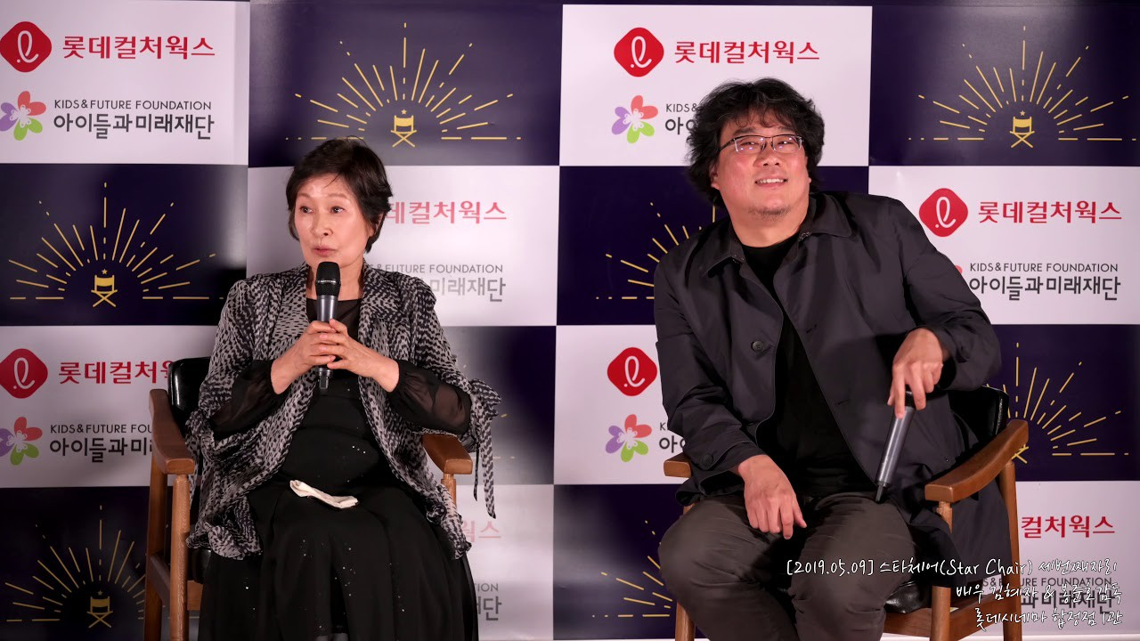 Vụ quấy rối tình dục chấn động Hàn Quốc: Won Bin bị réo gọi sau 10 năm im ắng, nữ diễn viên U80 nhập viện vì sốc - Ảnh 3.