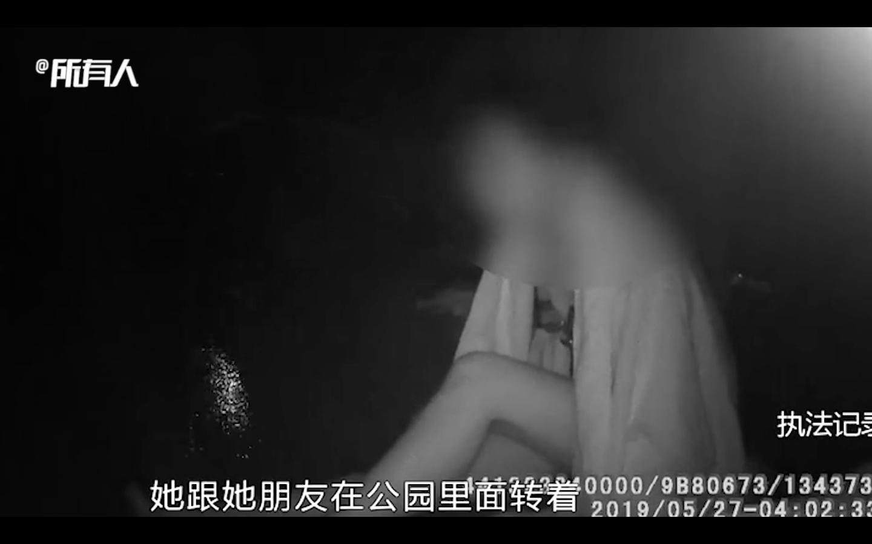 Nửa đêm đi câu cá thấy cô gái nhảy sông tự tử, thanh niên lao mình xuống cứu mới phát hiện hoá ra là người yêu cũ - Ảnh 1.