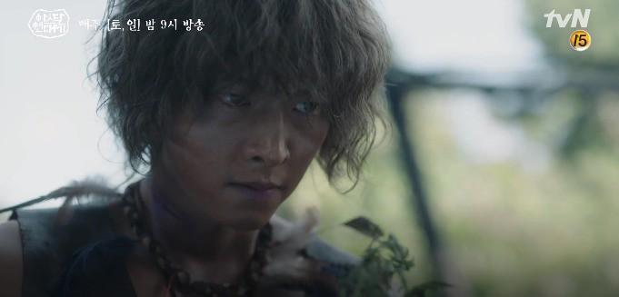 Song Joong Ki liều mình chui vào hang cọp cứu crush trong tập 3 Niên Sử Kí Arthdal - Ảnh 1.