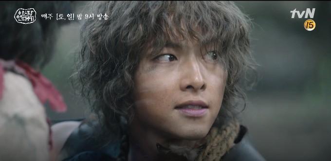 Song Joong Ki liều mình chui vào hang cọp cứu crush trong tập 3 Niên Sử Kí Arthdal - Ảnh 2.