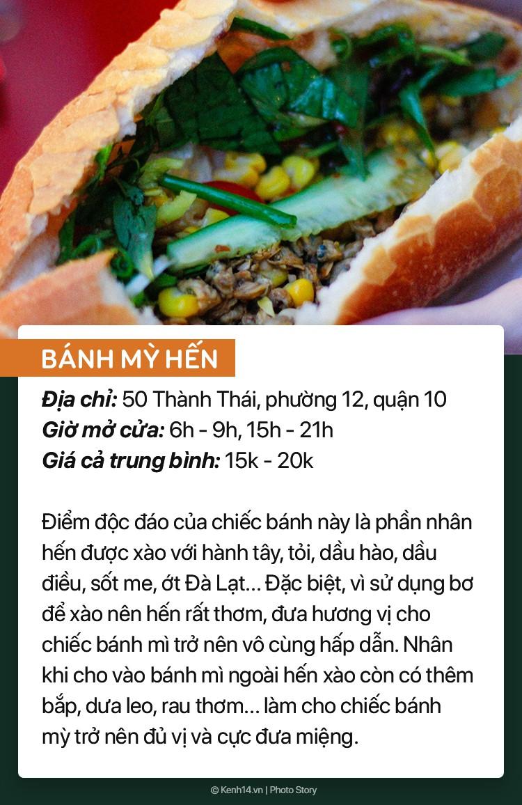 Ăn sáng ở Sài Gòn mà chán bánh mì patê, đã có ngay 7 loại bánh mì tréo ngoe khác tới cứu đói cho bạn - Ảnh 7.