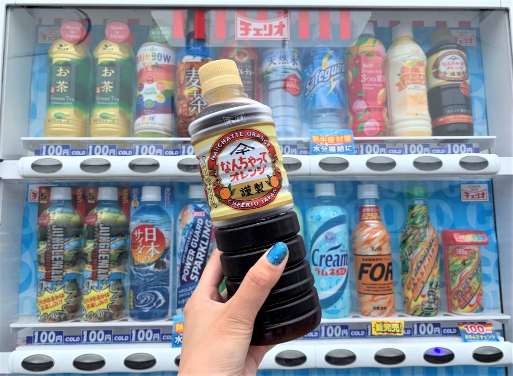 Máy bán hàng tự động ở Nhật bán nhầm nước tương chung với nước ngọt? À mà khoan... - Ảnh 3.