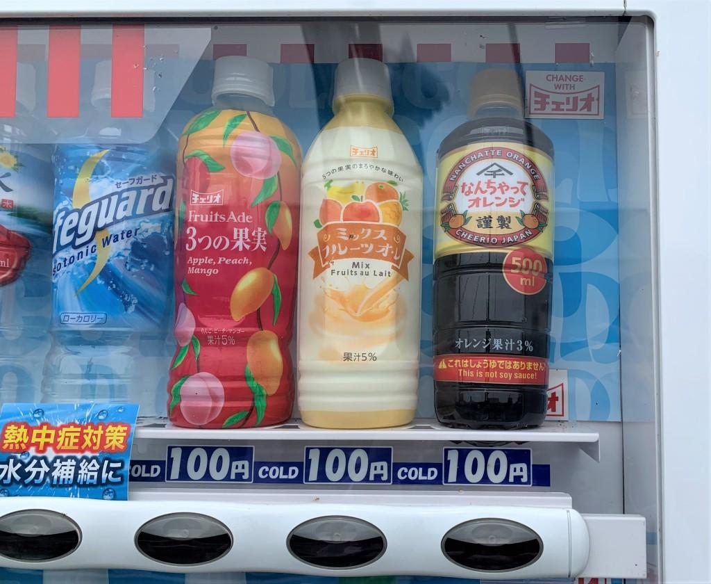 Máy bán hàng tự động ở Nhật bán nhầm nước tương chung với nước ngọt? À mà khoan... - Ảnh 2.