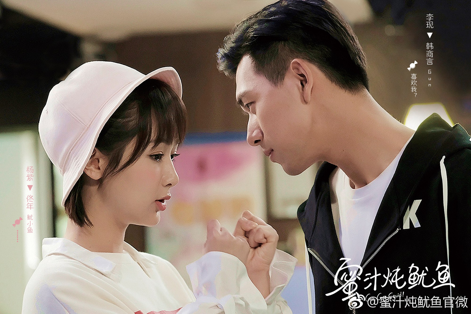 Cuộc chiến phim hè 2019: Một mình nam thần Dương Dương trơ trọi giữa dàn mỹ nữ Đường Yên, Dương Tử, Ngô Cẩn Ngôn - Ảnh 6.