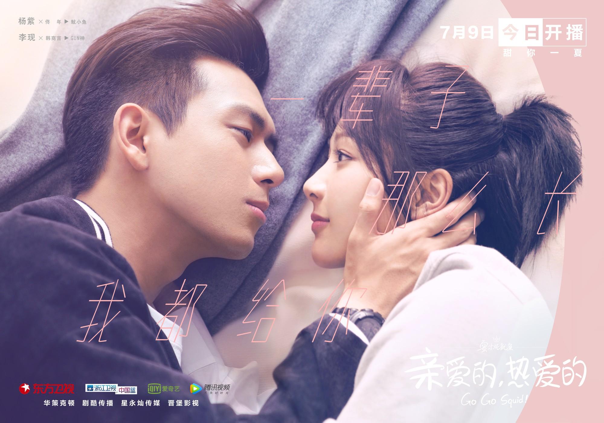 Cuộc chiến phim hè 2019: Một mình nam thần Dương Dương trơ trọi giữa dàn mỹ nữ Đường Yên, Dương Tử, Ngô Cẩn Ngôn - Ảnh 5.
