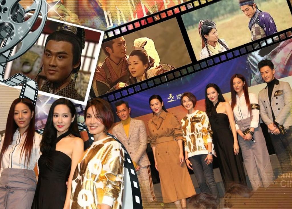 Với tất cả duyên phận này, Cổ Thiên Lạc mà kết duyên cùng Tuyên Huyên thì đây chính là đám cưới thế kỷ mà bao người mong chờ - Ảnh 12.