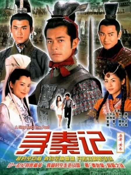 Với tất cả duyên phận này, Cổ Thiên Lạc mà kết duyên cùng Tuyên Huyên thì đây chính là đám cưới thế kỷ mà bao người mong chờ - Ảnh 10.