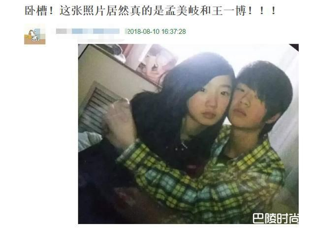 Dàn sao phim đam mỹ siêu hot Trần Tình Lệnh: Nữ phụ xinh xuất sắc lu mờ cả Yoona, 2 nam thần Cbiz được ship lên mây - Ảnh 19.