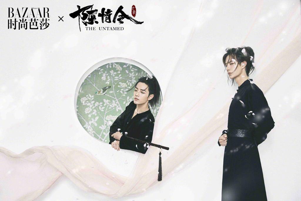 Dàn sao phim đam mỹ siêu hot Trần Tình Lệnh: Nữ phụ xinh xuất sắc lu mờ cả Yoona, 2 nam thần Cbiz được ship lên mây - Ảnh 2.