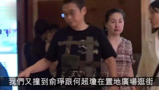 Ái nữ quyền lực nhất nhà trùm casino Macau: Phớt lờ gia sản kế nghiệp khổng lồ, hạnh phúc bên người tình đồng tính - Ảnh 3.