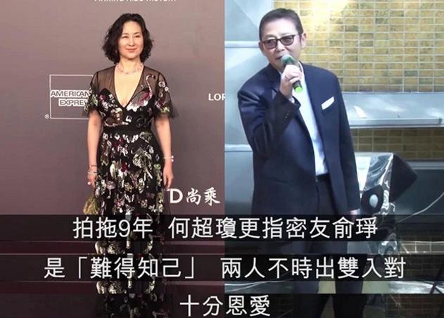 Ái nữ quyền lực nhất nhà trùm casino Macau: Phớt lờ gia sản kế nghiệp khổng lồ, hạnh phúc bên người tình đồng tính - Ảnh 5.