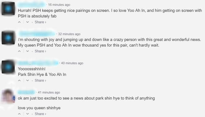 Yoo Ah In và Park Shin Hye nên duyên trong phim mới, netizen mạnh dạn tuyên bố: Mị chưa xem đã biết hay - Ảnh 2.