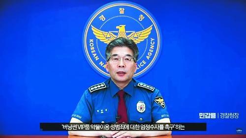 Náo loạn thông tin Seungri vô tội sau loạt cáo buộc nghiêm trọng trong chuỗi bê bối Burning Sun, nhưng sự thật là gì? - Ảnh 4.