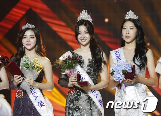 Chung kết Hoa hậu Hàn Quốc 2019 gây bão: Tân Hoa hậu xinh đến mức dìm cựu Hoa hậu, dàn Á hậu đằng sau bị chê mặt nhựa - Ảnh 15.