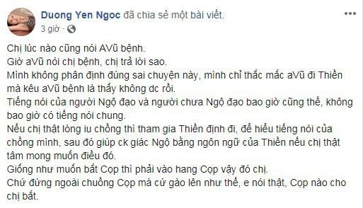 Chơi Facebook như Dương Yến Ngọc: Hết bắt mạch online phán Nam Em trầm cảm, lại trổ tài xem tướng cho Việt Anh khi thẩm mỹ - Ảnh 9.