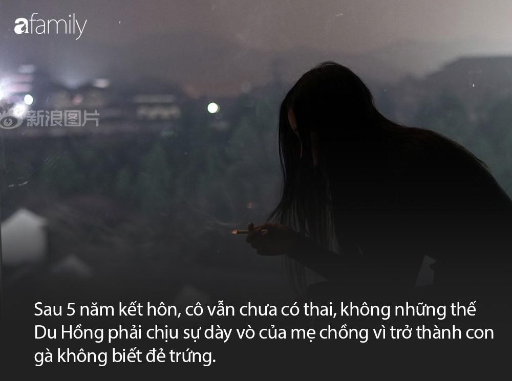 Những phụ nữ không thể làm mẹ ở Trung Quốc: Kẻ bị chồng lừa yếu sinh lý rồi ngoại tình, người vì hoàn cảnh phá thai đến mức vô sinh - Ảnh 4.
