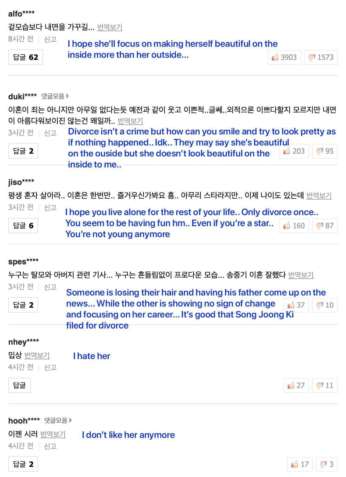 Song Hye Kyo bị khủng bố sau màn lột xác táo bạo bên dàn sao quốc tế hậu ly dị, chuyện gì thế này? - Ảnh 7.