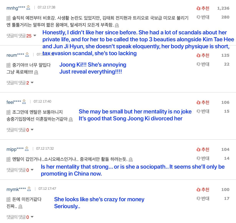 Song Hye Kyo bị khủng bố sau màn lột xác táo bạo bên dàn sao quốc tế hậu ly dị, chuyện gì thế này? - Ảnh 6.