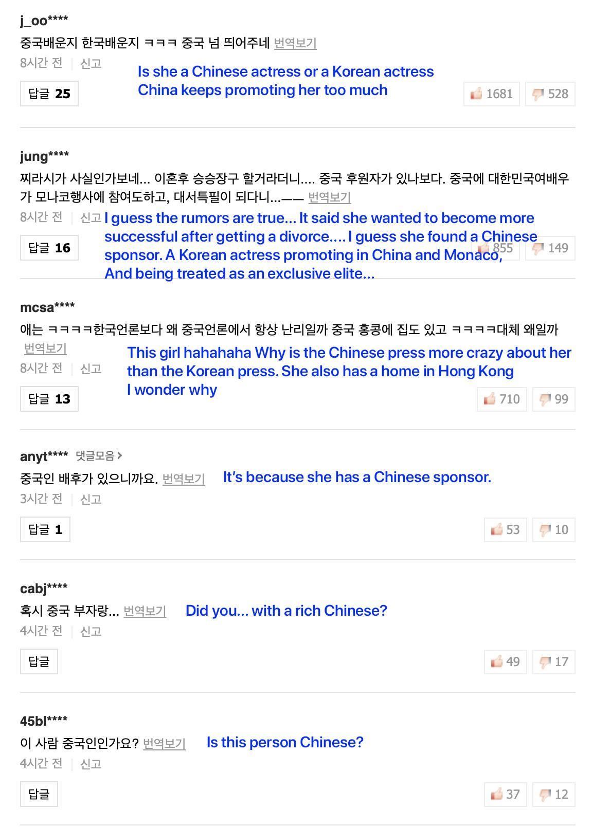 Song Hye Kyo bị khủng bố sau màn lột xác táo bạo bên dàn sao quốc tế hậu ly dị, chuyện gì thế này? - Ảnh 5.