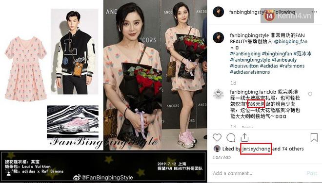 """""""Nữ hoàng"""" Phạm Băng Băng cũng có ngày bị fan phát hiện chỉ mặc váy Taobao chưa đến 300k - Ảnh 4."""