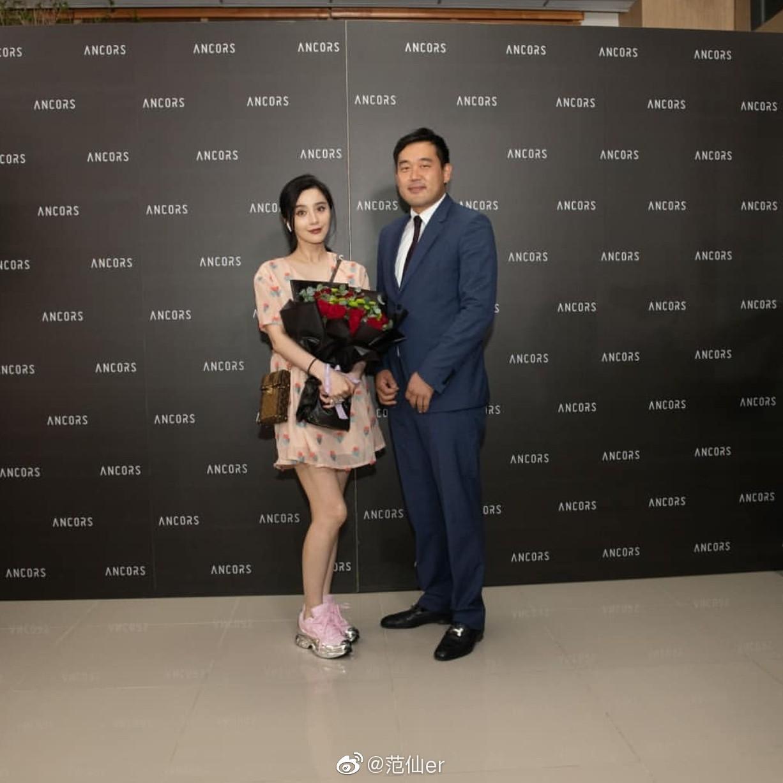 """""""Nữ hoàng"""" Phạm Băng Băng cũng có ngày bị fan phát hiện chỉ mặc váy Taobao chưa đến 300k - Ảnh 3."""