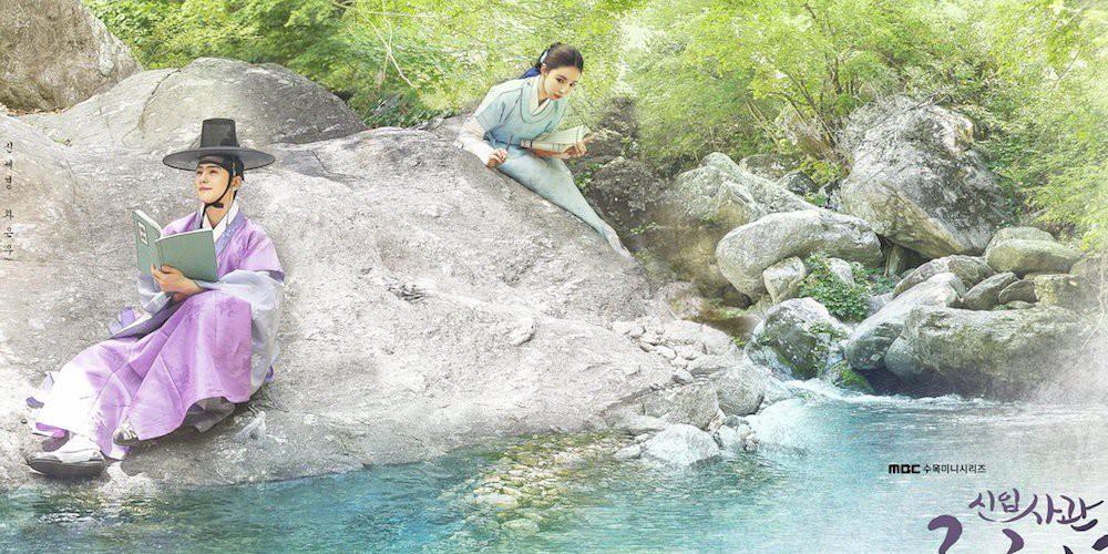 """4 cặp """"tình nhân"""" xứ Hàn có tạo hình cổ trang đẹp đến nao lòng: Đôi thứ 4 hứa hẹn khuấy đảo màn ảnh - Ảnh 15."""