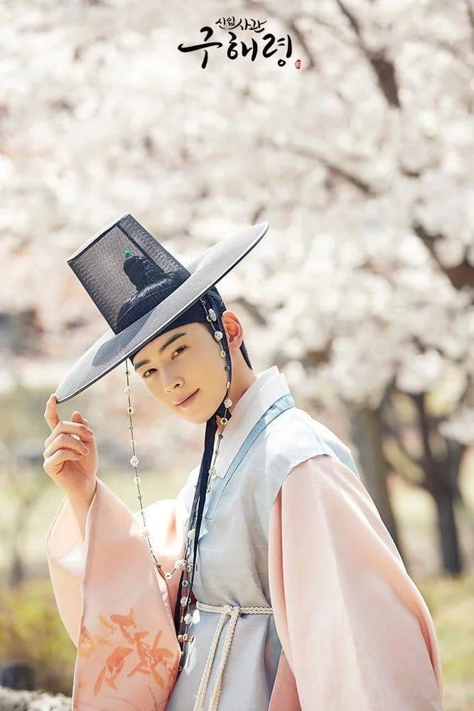 """4 cặp """"tình nhân"""" xứ Hàn có tạo hình cổ trang đẹp đến nao lòng: Đôi thứ 4 hứa hẹn khuấy đảo màn ảnh - Ảnh 13."""