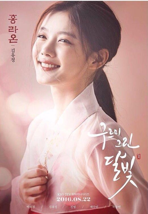 """4 cặp """"tình nhân"""" xứ Hàn có tạo hình cổ trang đẹp đến nao lòng: Đôi thứ 4 hứa hẹn khuấy đảo màn ảnh - Ảnh 1."""
