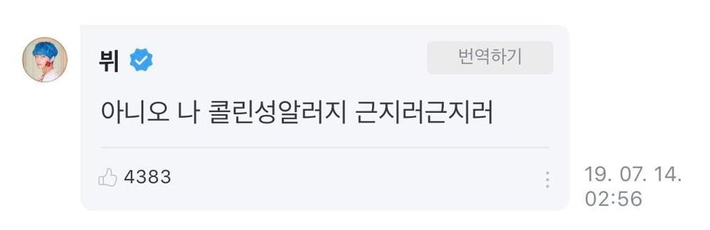V (BTS) tiết lộ bị bệnh có thể đe dọa đến tính mạng, fan hoang mang đến mức đưa từ khóa lên luôn top trend tại Hàn - Ảnh 1.