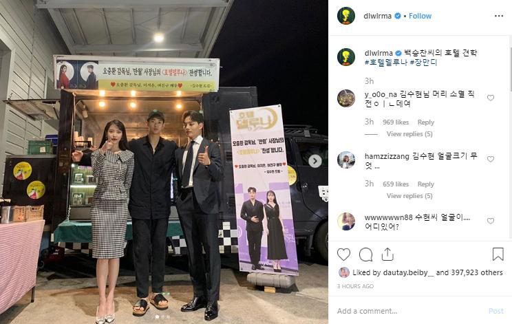 Kim Soo Hyun tặng CEO khách sạn ma IU nguyên xe cafe: Fan đòi cameo đi anh ơi làm ma ám cũng được! - Ảnh 3.