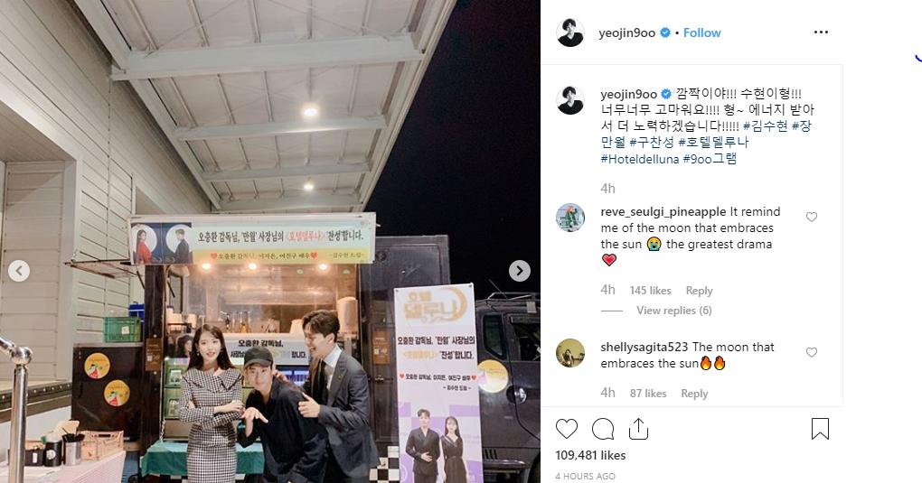 Kim Soo Hyun tặng CEO khách sạn ma IU nguyên xe cafe: Fan đòi cameo đi anh ơi làm ma ám cũng được! - Ảnh 4.