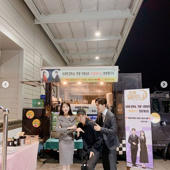 Kim Soo Hyun tặng CEO khách sạn ma IU nguyên xe cafe: Fan đòi cameo đi anh ơi làm ma ám cũng được! - Ảnh 5.