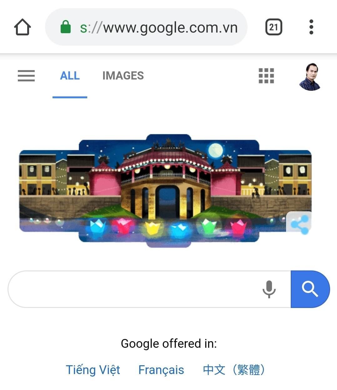 Vừa được vinh danh là thành phố tốt nhất thế giới, Hội An tiếp tục xuất hiện đầy tự hào trên trang chủ Google - Ảnh 8.
