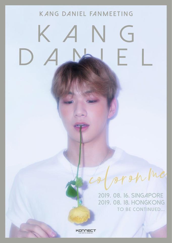Xôn xao thông tin màn debut của Kang Daniel không được quảng bá trên tất cả các show âm nhạc, thực hư như thế nào? - Ảnh 3.