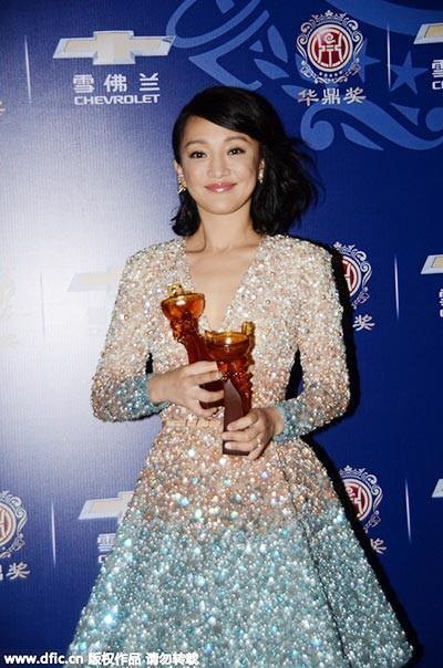 Tiểu Hoa Đán thời nay đã khác: Nhan sắc có thừa nhưng tài năng và giải thưởng kém xa đàn chị - Ảnh 8.