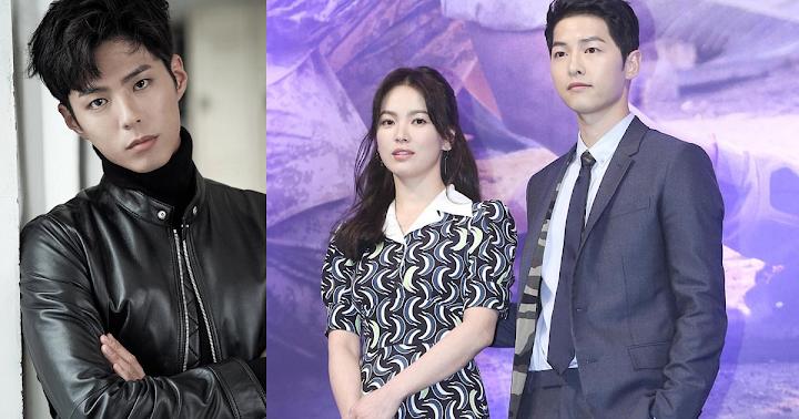 Sao Hàn nằm không cũng dính đạn: Ji Chang Wook thành thế tử hộp đêm, Park Bo Gum không thảm bằng 2 số cuối - Ảnh 2.