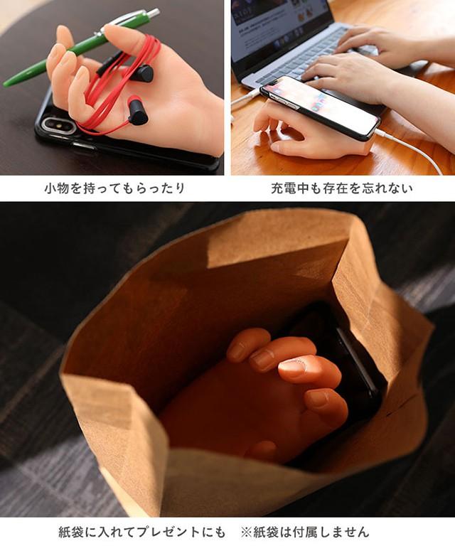 Phát minh độc dị của người Nhật: Ốp lưng iPhone bàn tay kỳ quái, trông ghê mà có ích ra phết - Ảnh 4.