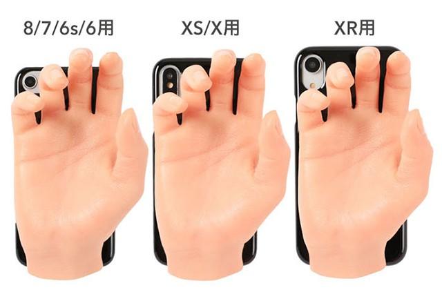 Phát minh độc dị của người Nhật: Ốp lưng iPhone bàn tay kỳ quái, trông ghê mà có ích ra phết - Ảnh 5.