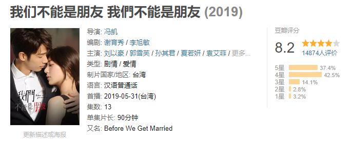 4 phim gây bão mùa hè 2019: Ngoại tình, kẻ thứ ba đang là hot trend - Ảnh 13.