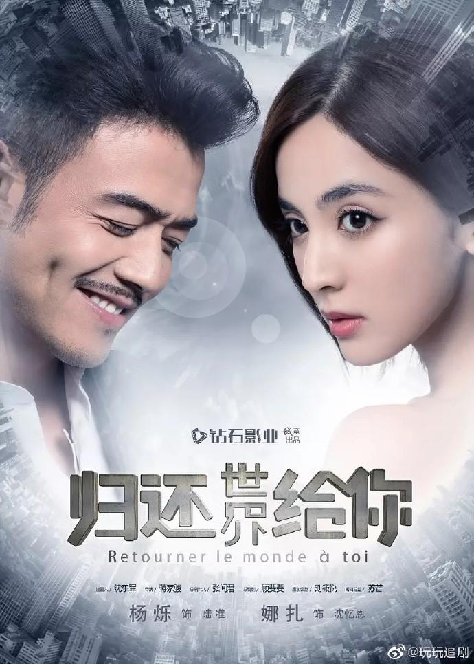 """""""Đại chiến"""" phim hè của các nữ hoa đán: Cổ Lực Na Trát vừa xuất hiện đã vượt mặt Trịnh Sảng và Đường Yên - Ảnh 4."""