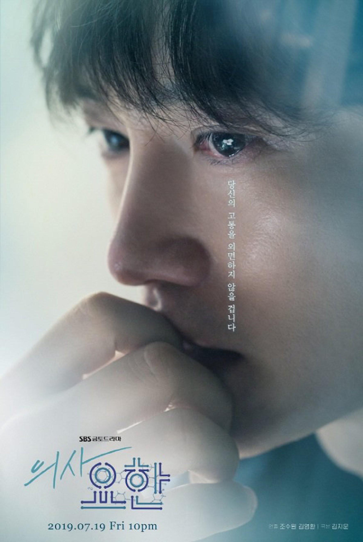 Ji Sung khiến các thánh khẩu nghiệp Hàn trầm trồ trước diễn xuất quá đỉnh: Anh ấy rất đẹp trai, đôi mắt thật điên dại! - Ảnh 6.