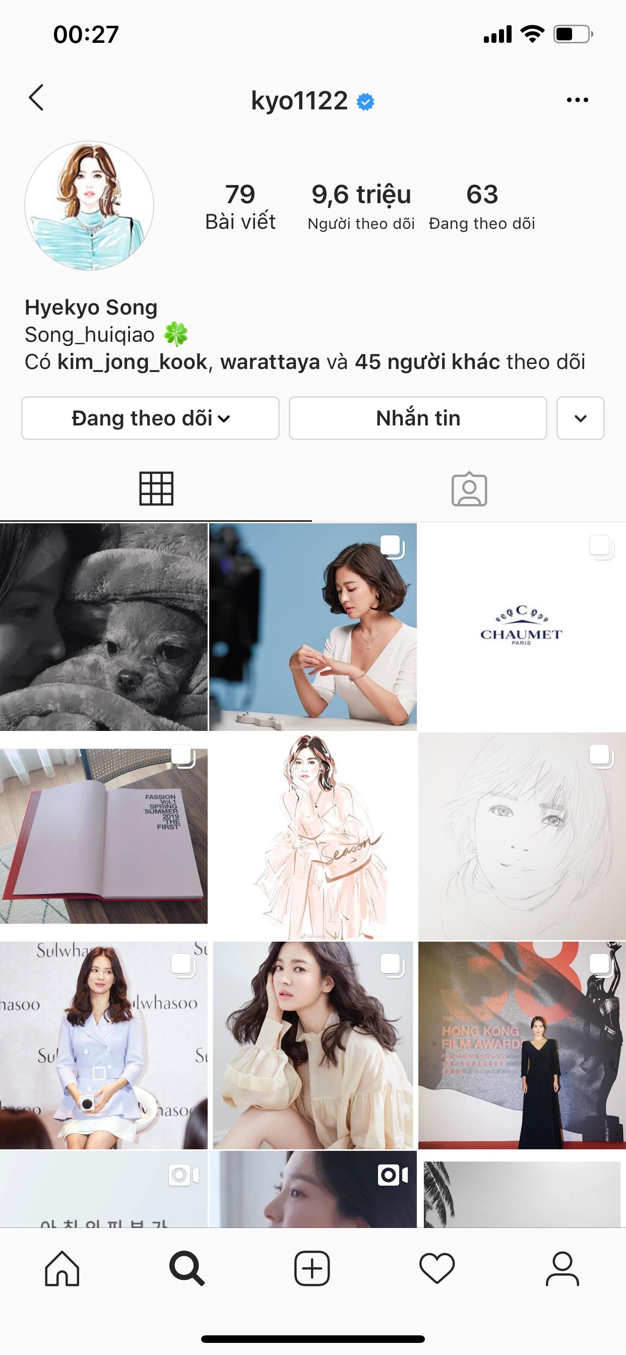 Chính thức ly dị, Song Hye Kyo đã có động thái đầu tiên: Khai tử ảnh cưới, toàn bộ dấu vết về chồng trên Instagram - Ảnh 1.
