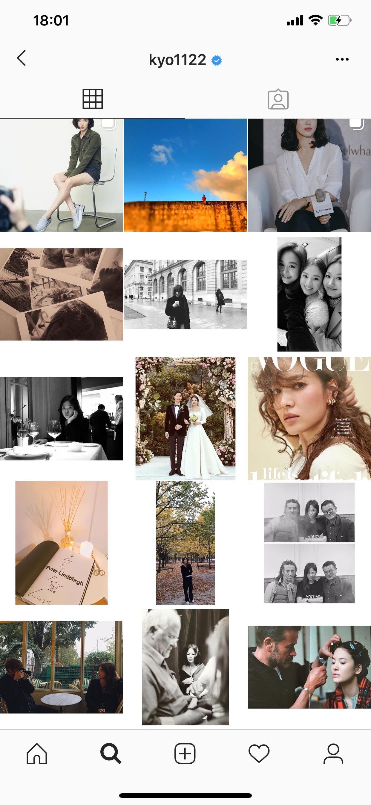 Chính thức ly dị, Song Hye Kyo đã có động thái đầu tiên: Khai tử ảnh cưới, toàn bộ dấu vết về chồng trên Instagram - Ảnh 3.