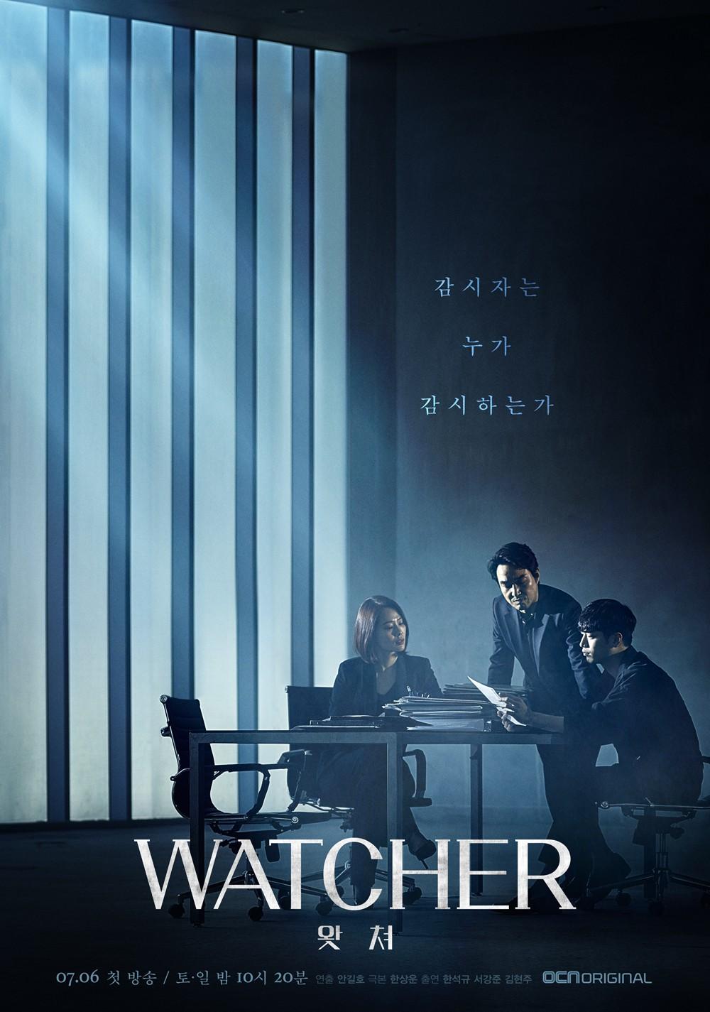 Watcher: Chưa bao giờ những màn lật mặt từ người bị hại đến kẻ phản bội lại nhanh đến thế - Ảnh 5.